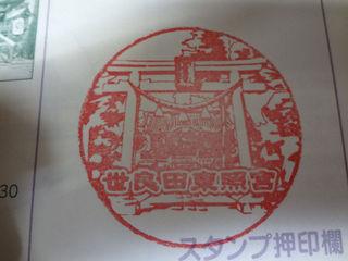 resize0109.jpg